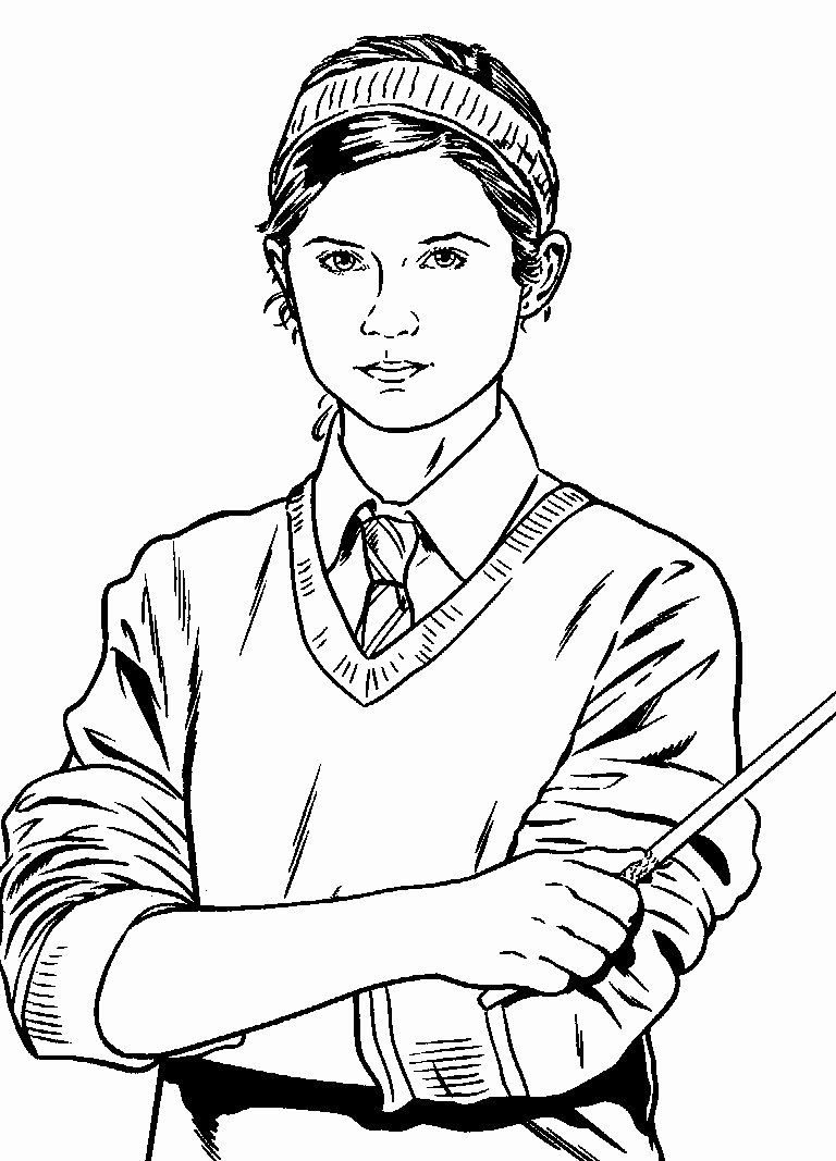 Harry Potter Coloring Book Beautiful